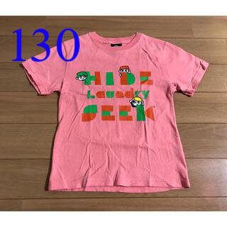 LAUNDRY - *LAUNDRY*Tシャツ 130