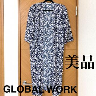 GLOBAL WORK - 美品☆ GLOBAL WORK ロングカーディガン