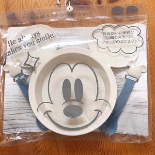 ディズニー(Disney)の錦化成 アイコン小皿&スプーン・フォークセット ミッキーマウス(離乳食器セット)