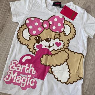 EARTHMAGIC - earthmagic Tシャツ
