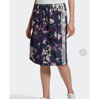 アディダス(adidas)の★新品未使用タグ付き★ アディダスオリジナルス 花柄 スカート (ひざ丈スカート)