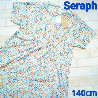 Seraph - Seraph (セラフ) ワンピース 140 新品・未使用
