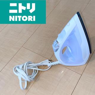 ニトリ - ニトリ スチームアイロン