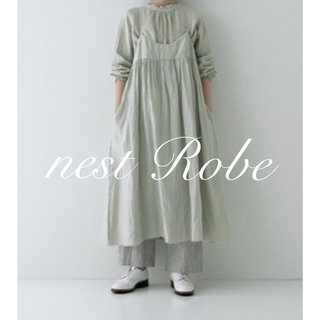 ネストローブ(nest Robe)の限定* nest Robe * 2020 サクラ染めリネンスタンドフリルブラウス(シャツ/ブラウス(長袖/七分))