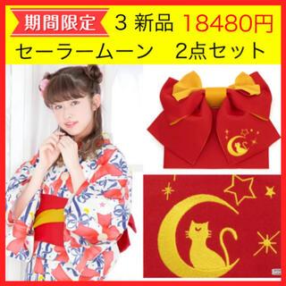 セーラームーン(セーラームーン)の3 新品 美少女戦士 セーラームーン 浴衣 作り帯 白 2点セット(浴衣)