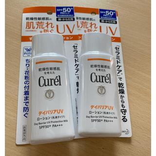 キュレル(Curel)の明日発送🎁キュレル デイバリアUVローション☀️日焼け止め 60ml2本セット(日焼け止め/サンオイル)
