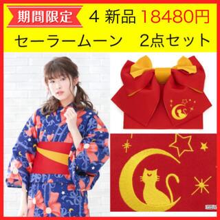 セーラームーン(セーラームーン)の4 新品 美少女戦士 セーラームーン 浴衣 作り帯  紺 2点セット(浴衣)