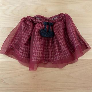 ザラ(ZARA)のZARA スカート 80サイズ(スカート)