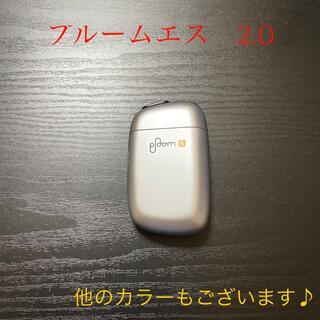 PloomTECH - P2088番プルームエス 2.0  純正 限定カラー シルバー 銀