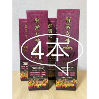 ㊗️即決新品✨4本セット❗️酵素女神700 ロゼゴールドプレミアム 720ml(ダイエット食品)