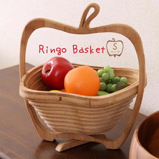アップルバスケット インテリア/住まい/日用品のインテリア小物(バスケット/かご)の商品写真
