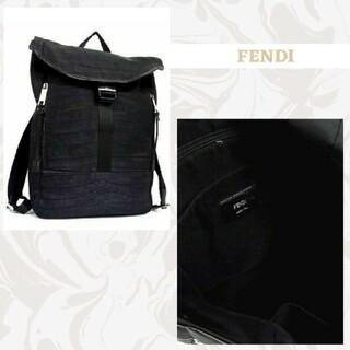 FENDI - フェンディ■リュックサック■クロコダイル柄■デイパック■ブラック