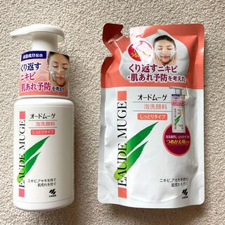 コバヤシセイヤク(小林製薬)のオードムーゲ 泡洗顔&詰め替えセット(洗顔料)