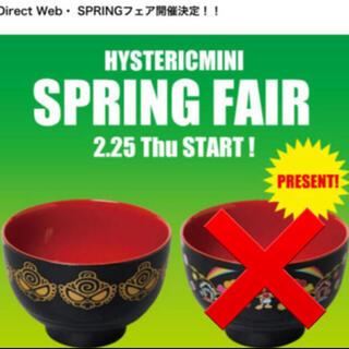 ヒステリックミニ(HYSTERIC MINI)の専用💓(プレート/茶碗)