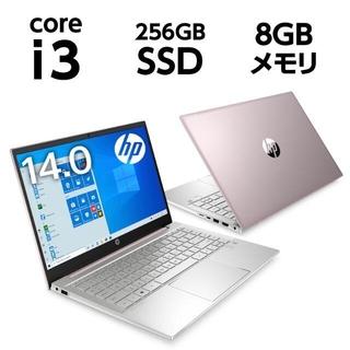 HP - 新品 HP Pavilion 14 さくら タッチ対応 Core i3