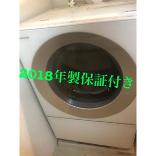 Panasonic - 保証付き2018年製ドラム式洗濯乾燥機 Cuble(キューブル)