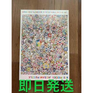 メディコムトイ(MEDICOM TOY)の村上隆 パズル SKULLS & FLOWERS CASTLE WALL(その他)