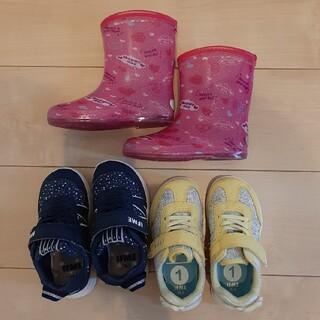 シマムラ(しまむら)のスニーカー 長靴 3足セット イフミー IFME  しまむら(スニーカー)