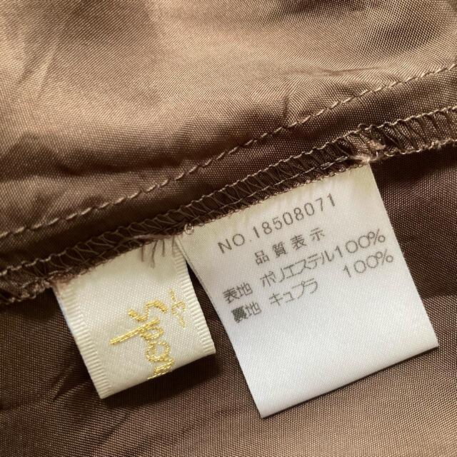 Harrods(ハロッズ)のハロッズ ワンピース レディースのワンピース(ひざ丈ワンピース)の商品写真