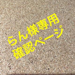 鹿の角 犬のおもちゃ 北海道産          らん様専用(犬)