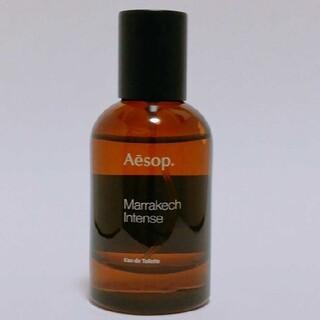 Aesop - Aesop イソップ マラケッシュ インテンス オードトワレ 50ml 香水