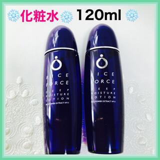 ライスフォース - ライスフォース 化粧水 ローション 2本