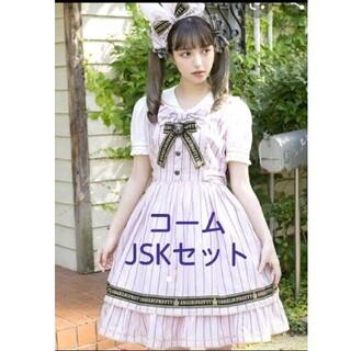 アンジェリックプリティー(Angelic Pretty)のbunny college summer JSKセット(ミニワンピース)