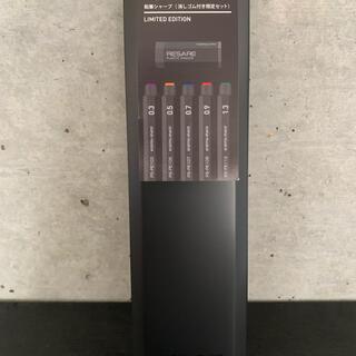 コクヨ(コクヨ)のKOKUYO コクヨ 鉛筆シャープ 限定 セット 缶ペンケース リサーレ 黒(ペン/マーカー)