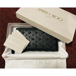 ジミーチュウ(JIMMY CHOO)の★Jimmy Choo スターエンボス ブラック長財布【美品】(長財布)