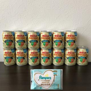 メイジ(明治)のほほえみ 液体ミルク 13缶 おしりふき1個付き(その他)