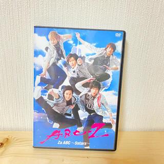 エービーシーズィー(A.B.C.-Z)のZa ABC~5stars~ DVD(ミュージック)