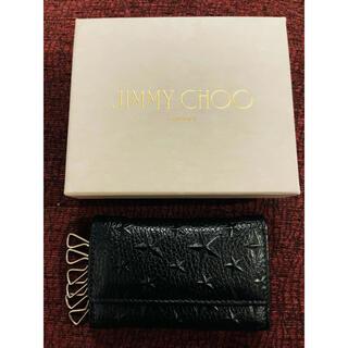 ジミーチュウ(JIMMY CHOO)の★Jimmy Choo スターエンボス キーケース ブラック【美品】(キーケース)