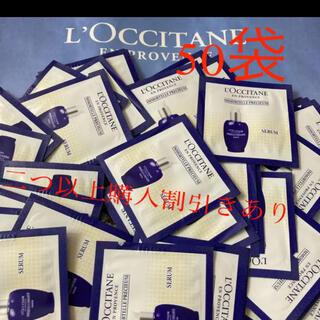 ロクシタン(L'OCCITANE)のロクシタン IM プレシューズセラム サンプル(美容液)