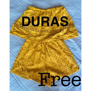 デュラス(DURAS)のDURAS オールインワン(オールインワン)