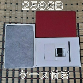 SAMSUNG - 美品 Samsung Galaxy Tab S7+ 256GB ケース付き