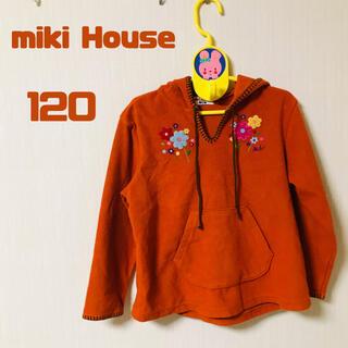 ミキハウス(mikihouse)のミキハウス 薄手 フリース 秋 冬 mikiHouse(ニット)