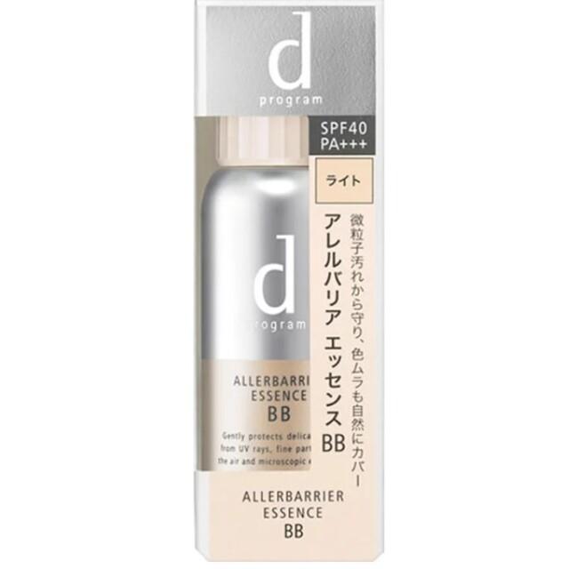 d program(ディープログラム)のdプログラムアレルバリアエッセンスBB コスメ/美容のベースメイク/化粧品(BBクリーム)の商品写真