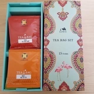 ルピシア(LUPICIA)のLUPICIA ルピシア ティーバッグ 15種セット(茶)