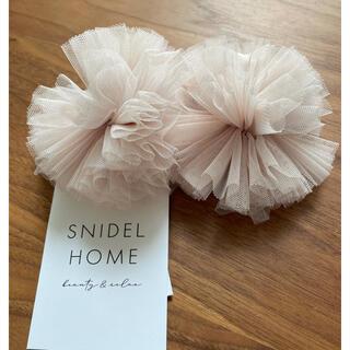 スナイデル(snidel)のスナイデルホーム snidel home ポンポンヘアゴム⭐︎(ヘアゴム/シュシュ)