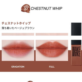 3ce - WAKEMAKE ホイッピングトックティントWhIpping Tok TINT/