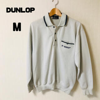 ダンロップ(DUNLOP)のDUNLOP 厚手 ポロシャツ くすみカラー シミあり ダンロップ(ポロシャツ)