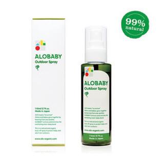 アロベビー UV&アウトドアミスト 2本(ベビーローション)