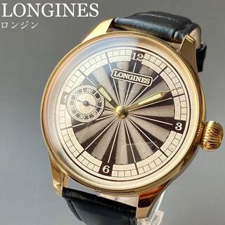 LONGINES - 動作良好★OH済み★ロンジン アンティーク 腕時計 メンズ 手巻き スケルトン