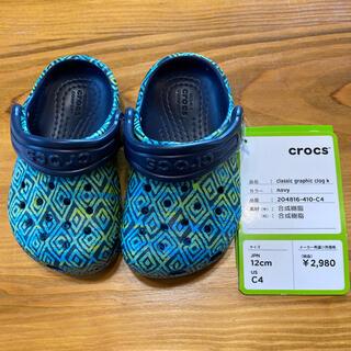 クロックス(crocs)のクロックス(CROCS) キッズ サンダル 12cm/C4(サンダル)