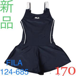 FILA - FILA キュロットワンピース スクール水着 124-685 紺×白 170