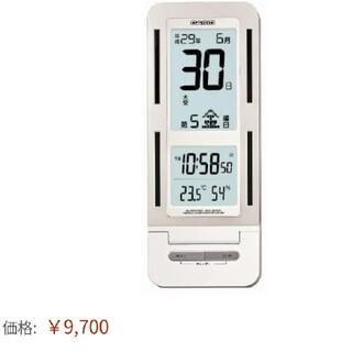 カシオ(CASIO)のCASIO 置き時計 掛け時計(置時計)