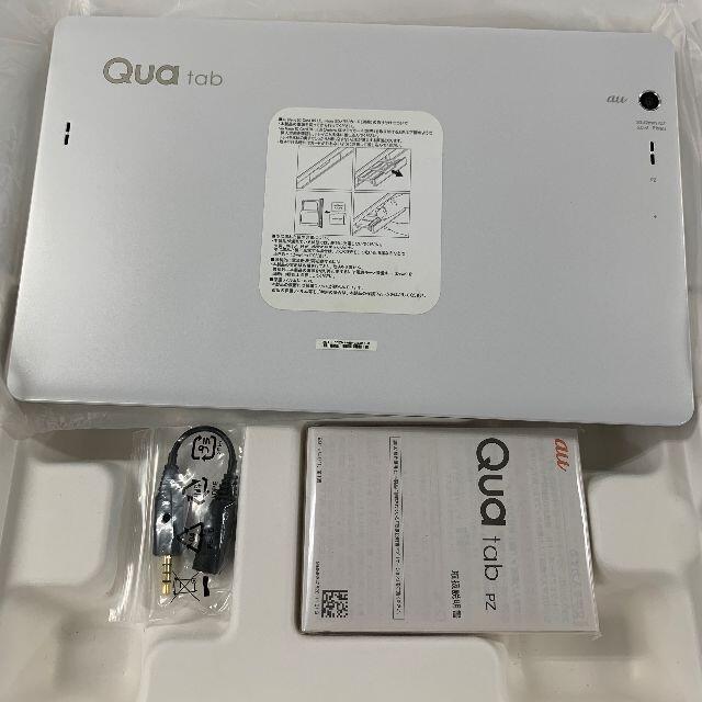 LG Electronics(エルジーエレクトロニクス)のQua tab PZ White LGT32 au 解除済 スマホ/家電/カメラのPC/タブレット(タブレット)の商品写真