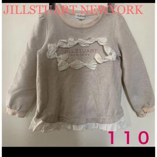 ジルスチュアートニューヨーク(JILLSTUART NEWYORK)のJILLSTUART NEWYORKティアードフリルリボントレーナー・スエット(Tシャツ/カットソー)