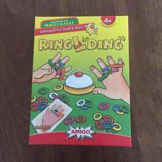 アミーゴ社 リングディング RING LDING ゲーム (その他)
