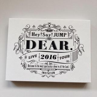 ヘイセイジャンプ(Hey! Say! JUMP)のHey!Say!JUMP  DEAR.(初回限定盤)(ミュージック)